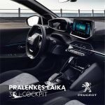 Car accessories at up to 60% discount